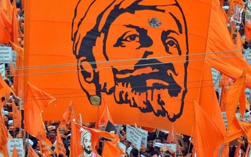 मुंबई, मराठा रैली, राजधानी, सरकारी नौकरियां, आरक्षण