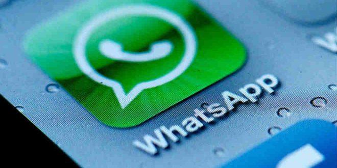 अकाउंट वैरिफाई, Whatsapp, बिज़नेस अकाउंट, yellow message