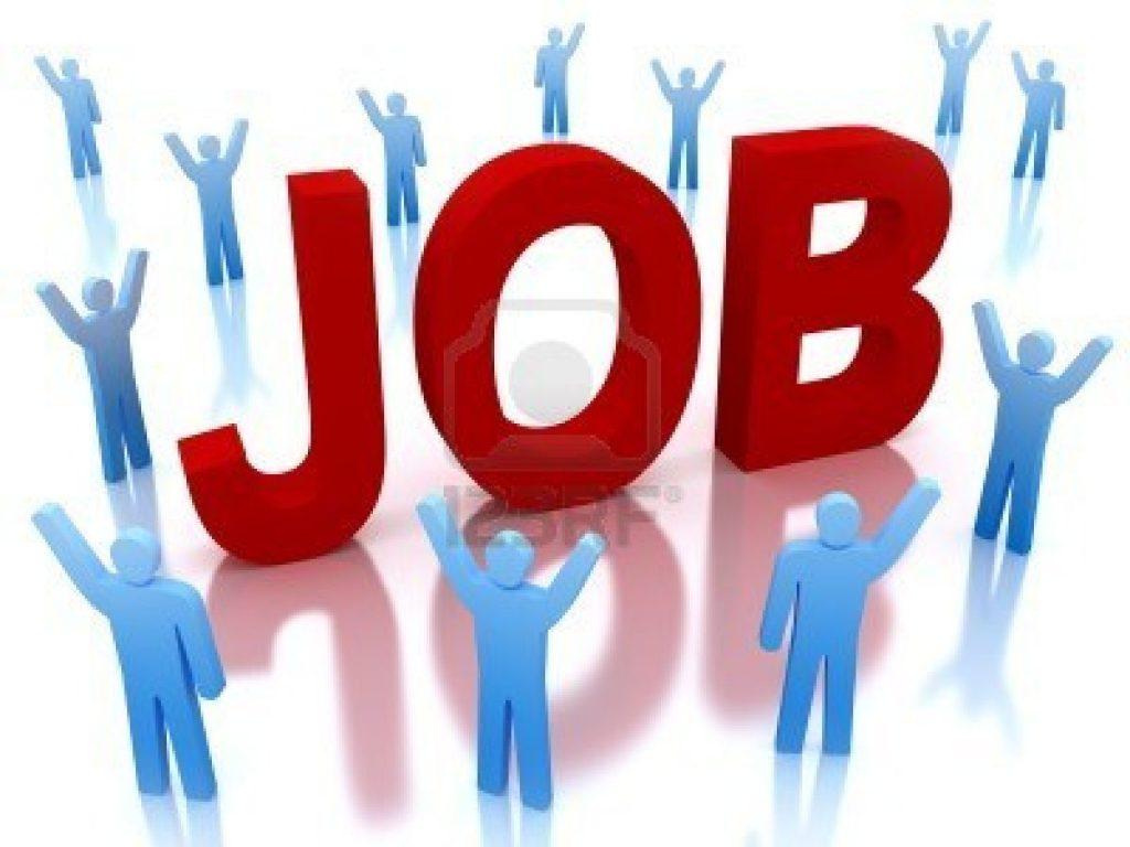 भारतीय रेलवे, नौकरी, तलाश, खुशखबरी, अखबार