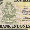 मुस्लिम, करेंसी, 'गणपति', हिंदु, इंडोनेशिया