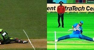 महेंद्र सिंह धोनी, सरफराज अहमद, सोशल मीडिया, पाकिस्तानी क्रिकेट टीम