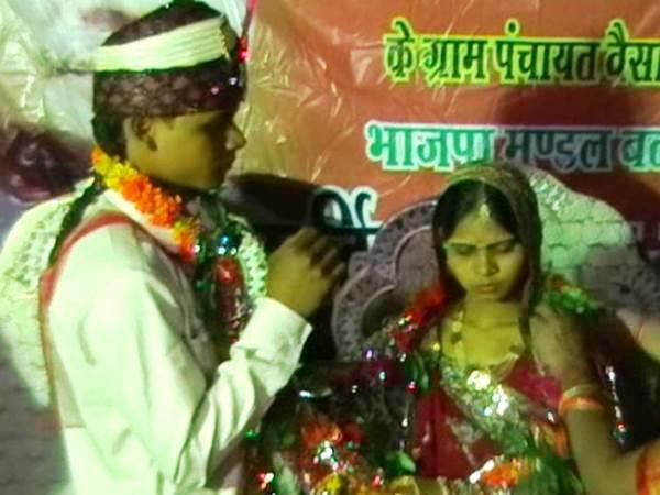 राहुल गांधी, आदिवासी, बेटी, शादी, लड़की
