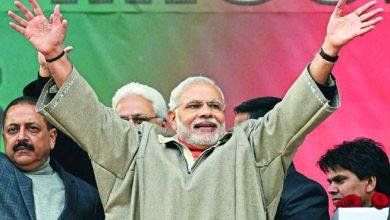 प्रधानमंत्री नरेंद्र मोदी,पीएम मोदी