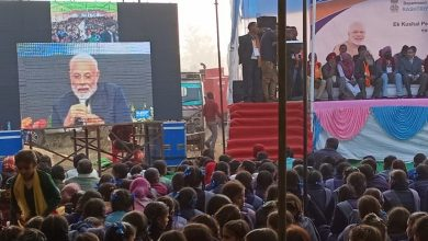 प्रधानमंत्री नरेंद्र मोदी,राष्ट्रीय उच्चतर शिक्षा अभियान,उत्तराखण्ड,पैठाणी,महाविद्यालय