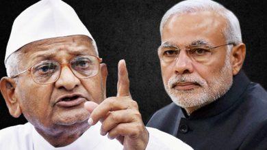 प्रधानमंत्री नरेंद्र मोदी,anna hazare,pm modi,अन्ना
