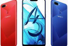 ओप्पो,अमेजन पर स्पेशल स्मार्टफोन सेल,मोबाइल कंपनी ओप्पो,ओप्पो फैंटास्टिक डेज़,amazon