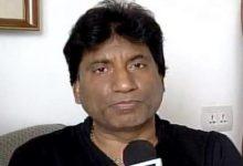 राजू श्रीवास्तव,मशहूर हास्य कलाकार राजू श्रीवास्तव,पुलवामा हमला,गुस्साए राजू श्रीवास्तव,pulwama attacks,पुलवामा में शहीद जवान